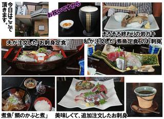 Blog201596a