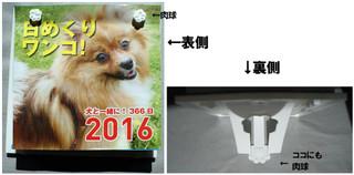 Blog20151017a