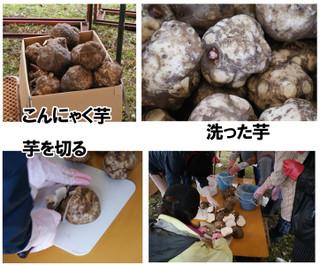 Blog20151114a