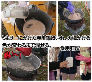 Blog20151114c