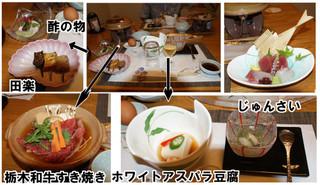 Blog201693kannraku3