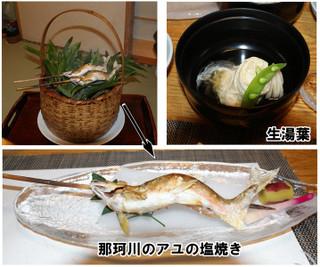 Blog201693kannraku4