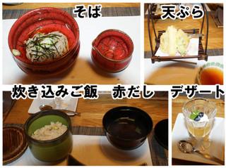 Blog201693kannraku5
